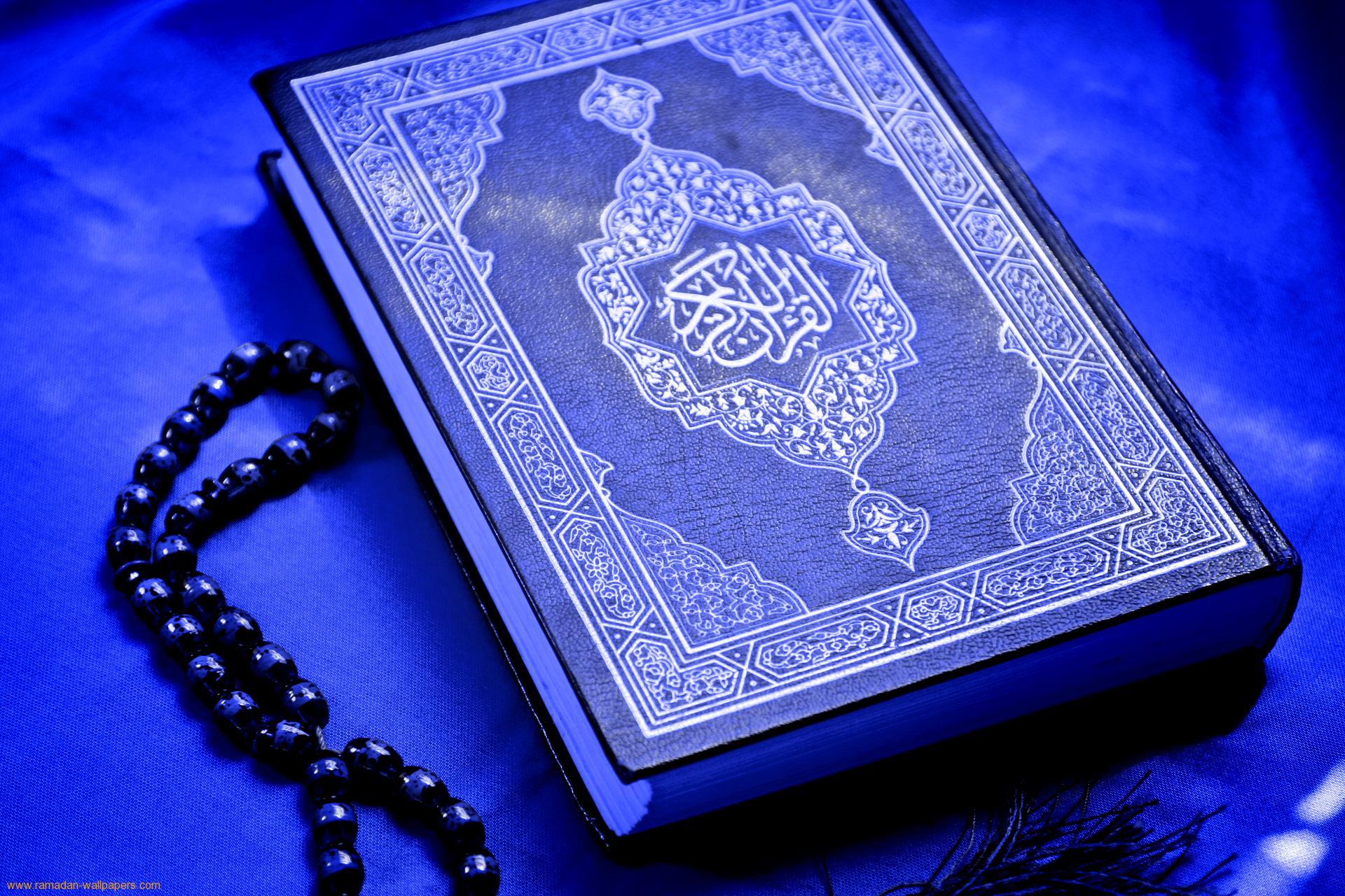 آسیبشناسی قرآنی، نقشی ضروری در ارتقا فرهنگی