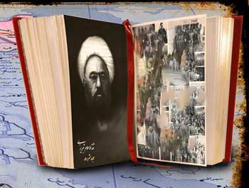 انتشار زندگی نامه «ثقهالاسلام تبریزی» در قالب رمان تاریخی