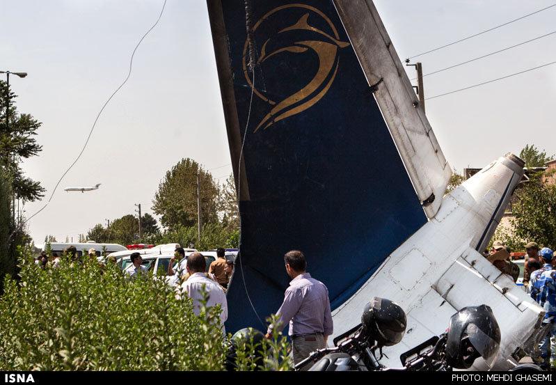 اعلام علت نهایی سقوط ایران ۱۴۰ پس از گذشت ۱۸ ماه