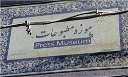 وعده مدیرکل جدید میراث فرهنگی و گردشگری آذربایجانشرقی برای تاسیس موزه مطبوعات