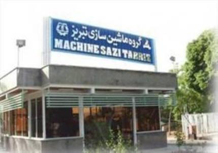 کارخانه ماشین سازی تبریز واگذار شد
