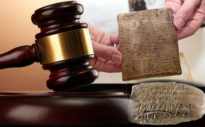 رای تازه دادگاه آمریکایی در پرونده «الواح هخامنشی»