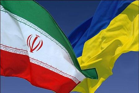 اوکراین تحریم های ایران را در چارچوب مصوبات شورای امنیت لغو کرد