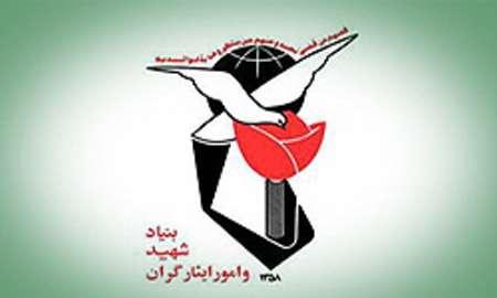 جشنواره تجلیل از خبرنگاران و رسانه های برتر حوزه ایثار و شهادت برگزار می شود
