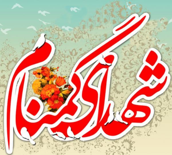 آذربایجانشرقی میزبان ۱۷۲ شهید گمنام