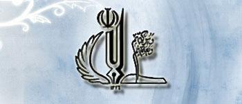 دانشگاه تبریز در رشته ترکی آذری دانشجو می پذیرد