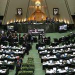 بیانیه ۱۹۱ نماینده مجلس برای رسیدگی به موضوع لغو سخنرانی رئیس مجلس در روز ۲۲ بهمن