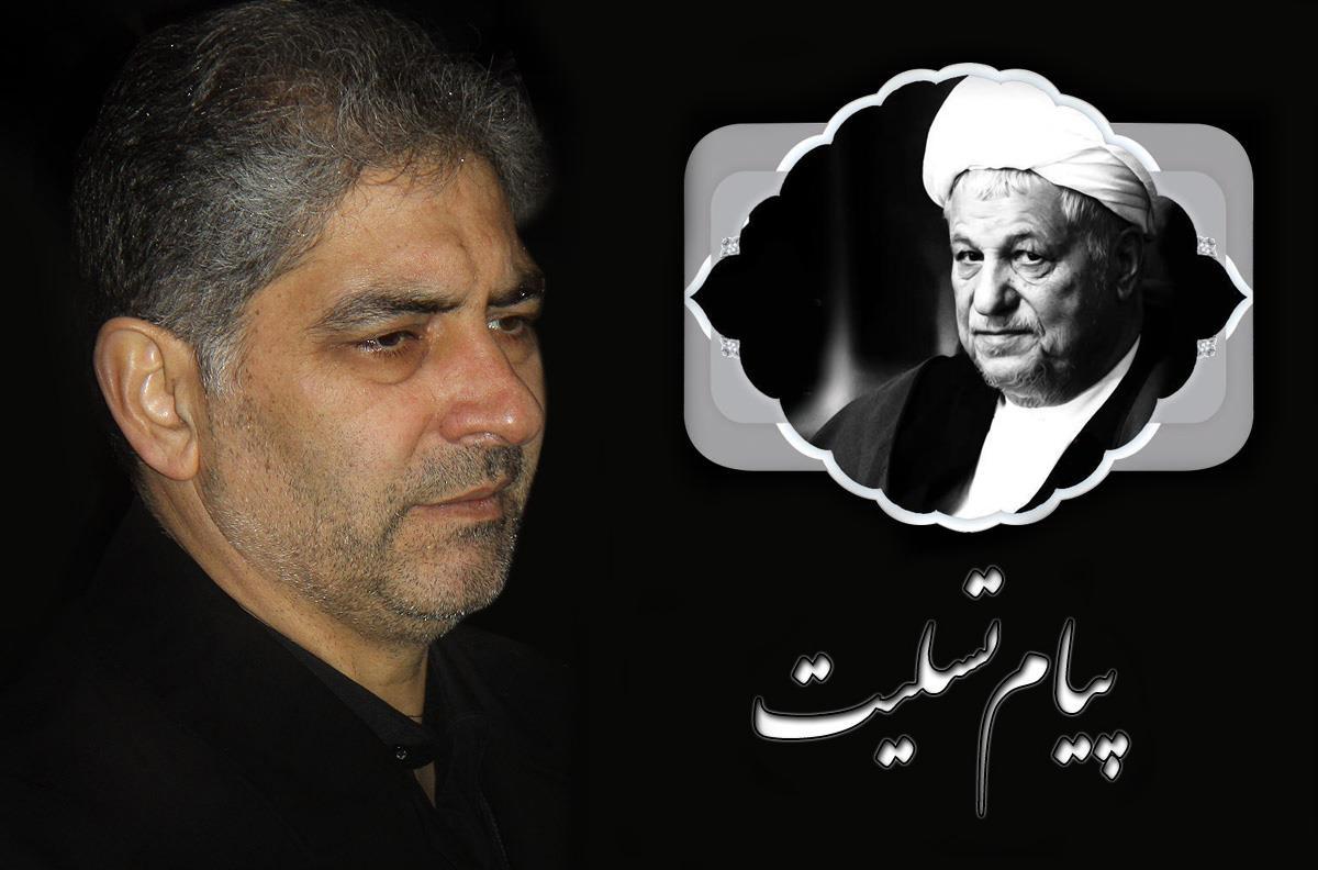 پیام تسلیت استاندار آذربایجان شرقی به مناسبت درگذشت آیتالله اکبر هاشمی رفسنجانی