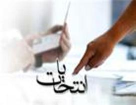 زمان انتخابات در استان آذربایجان شرقی تا ساعت ۲۳ تمدید شد / استقبال پرشور مردم برای شرکت در انتخابات