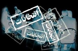 تمدید زمان انتخابات در استان آذربایجان شرقی تا ساعت ۲۲