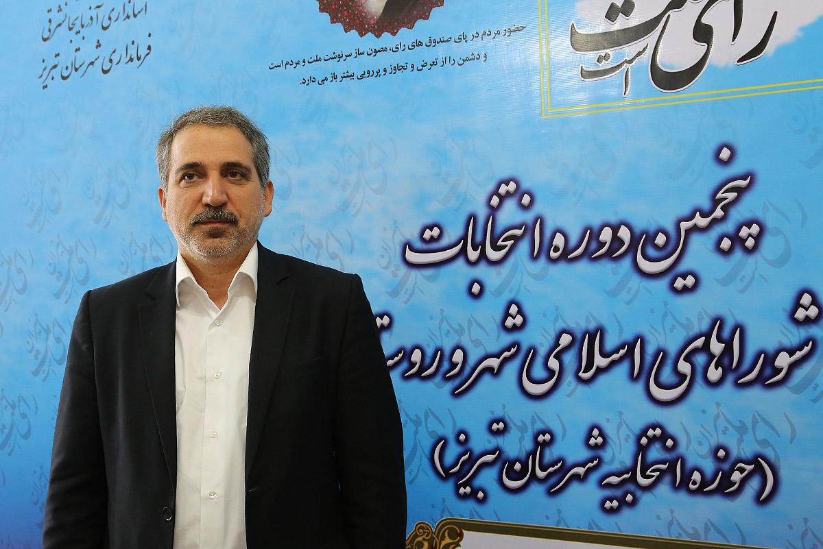 تعداد ثبت نام کنندگان عضویت در شوراهای آذربایجان شرقی به ۱۲ هزار و ۳۴۶ نفر رسید