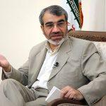 شورای نگهبان کنوانسیون پالرمو را رد کرد/مجمع تشخیص مصلحت نظام کنوانسیون را بررسی می کند