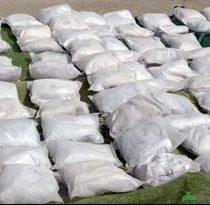 کشف بیش از ۱۰ کیلوگرم مواد مخدر در حوزه قضایی صوفیان