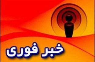 تعطیل شدن مدارس و دانشگاه های آذربایجان شرقی تا پایان هفته جاری
