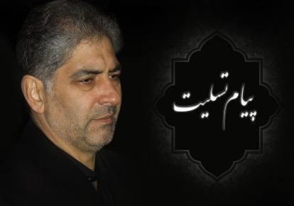 پیام تسلیت استاندار آذربایجان شرقی به مناسبت درگذشت پدر بزرگوار شهیدان عیدگشایش