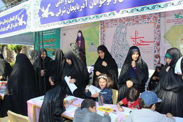 کانون پرورشی از حریم خانواده، عفاف و حجاب صیانت می کند