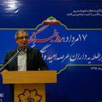 هویت تبریز و آذربایجان، مرهون قلم خبرنگاران است