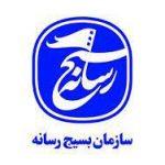 مردم آذربایجان در ۱۳ آبان شعار «هَیْهَاتَ مِنَّا الذِّلَّة» را مصداق عملی خواهند بخشید