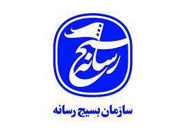 عزم رسانه های غربی و عربی برای بی اهمیت جلوه دادن کشتار ایرانیان و ذی حق بودن تروریست ها/ سیلی محکم در انتظار حامیان تروریست ها
