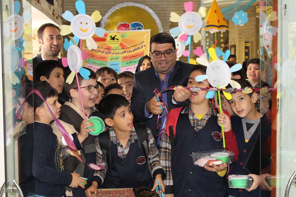 برگزاری  ۱۷۱ عنوان برنامه در « هفته ملی کودک »