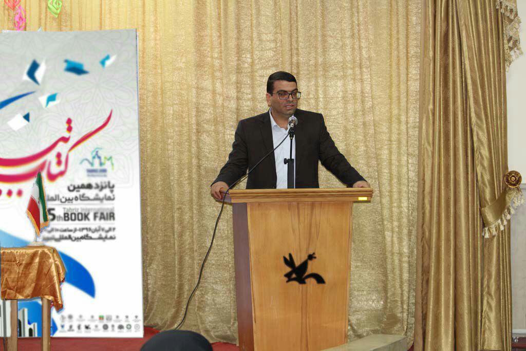 حضور گسترده کانون پرورش فکری در پانزدهمین نمایشگاه بینالمللی کتاب تبریز