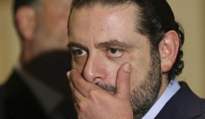 سعد حریری استعفا کرد