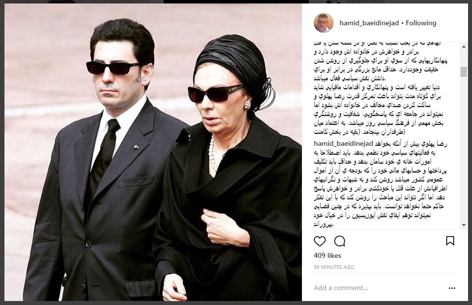 بعیدی نژاد:رضا پهلوی قبل از نظم بخشی به فعالیت سیاسی خود، به امورات خانه اش سامان بدهد