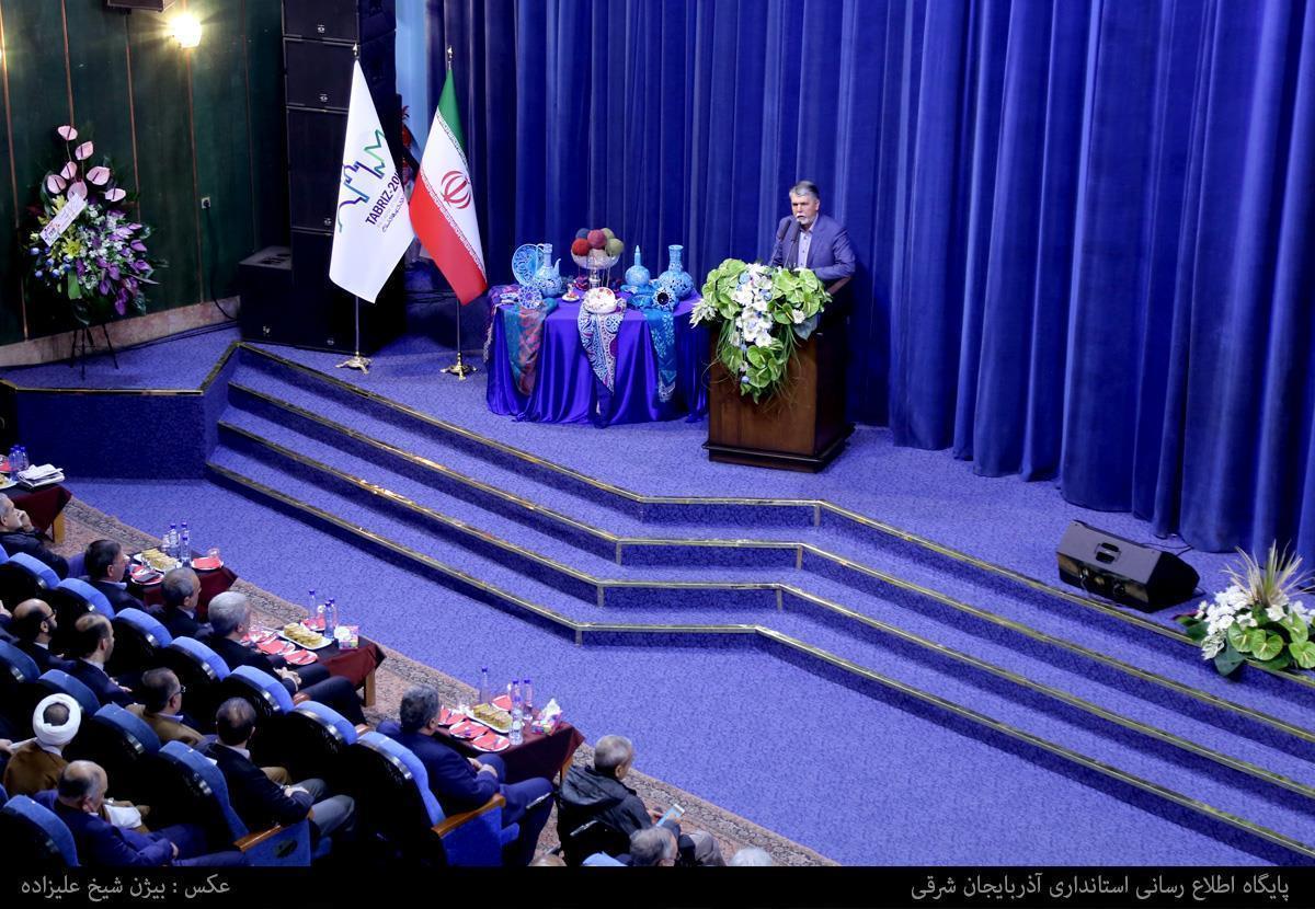 رویداد ۲۰۱۸ حکم سفیر فرهنگ و ادب ایران به دنیا را خواهد داشت