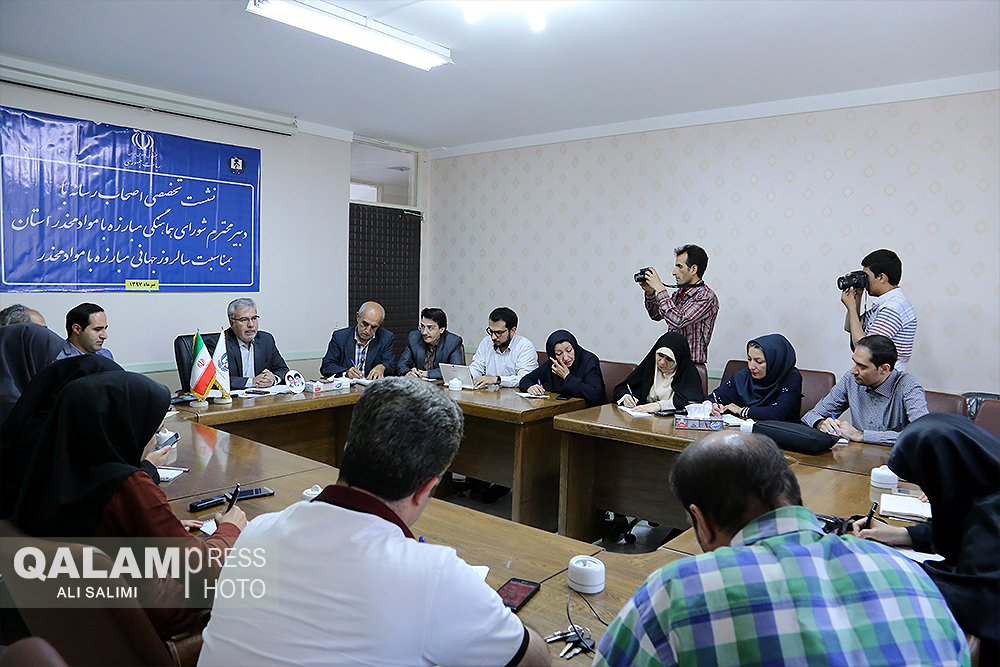 نشست خبری دبیر شورای هماهنگی مبارزه با مواد مخدر آذربایجان شرقی+ گرارش تصویری