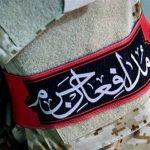 شهادت یک مدافع حرم کرمانشاهی در سوریه