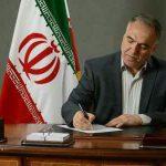 نامه سرگشاده فرج محمد قلیزاده به شهروندان و مدیران ارشد استان