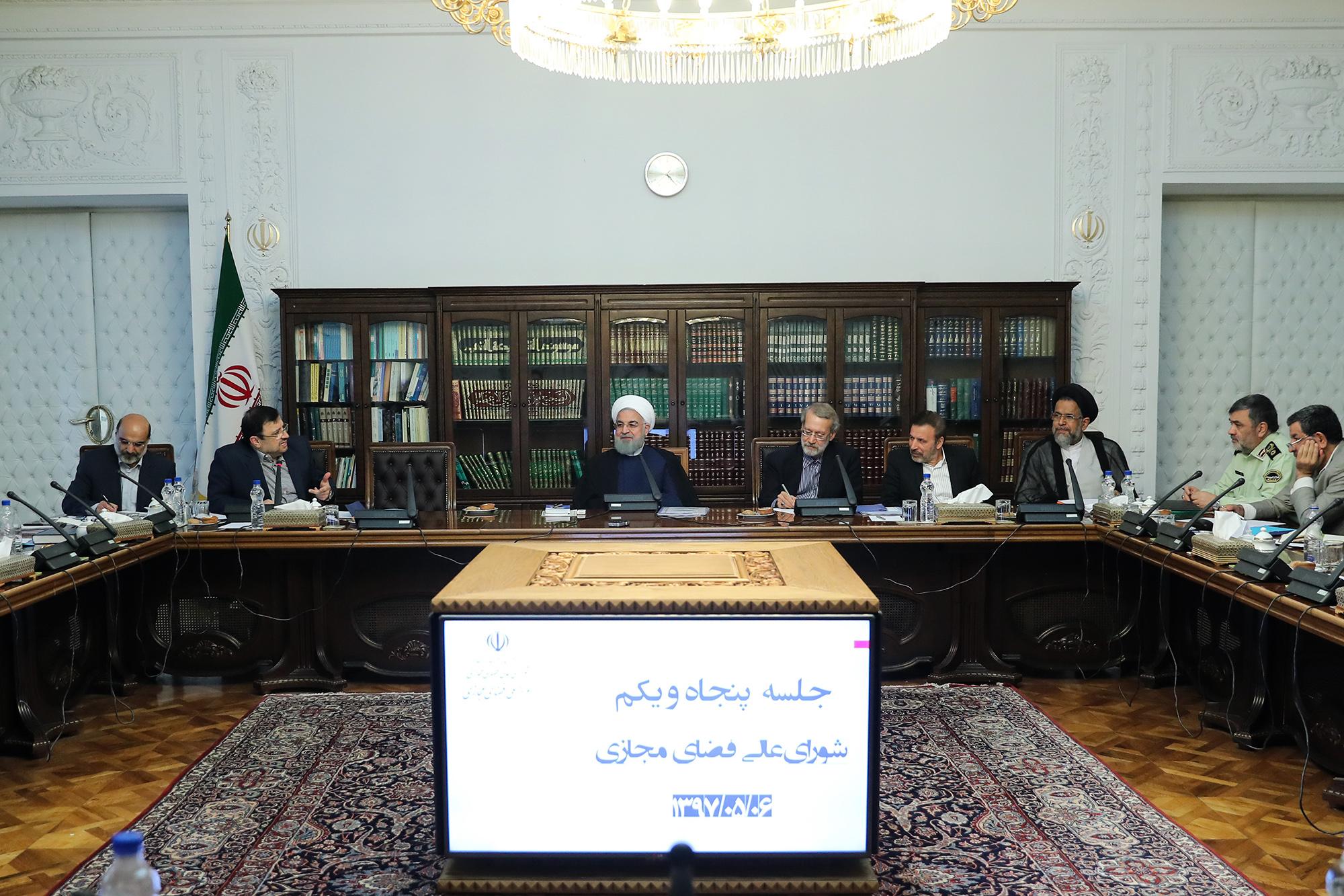 بررسی استفاده از «رمز ارزها در اقتصاد ملی» در جلسه شورای عالی فضای مجازی