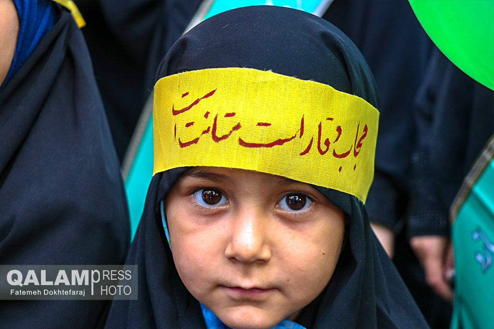 اجتماع بزرگ حافظان حریم خانواده / گزارش تصویری