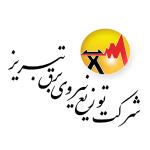 جدول زمان بندی خاموشی های احتمالی روز سه شنبه ۲ مرداد در تبریز
