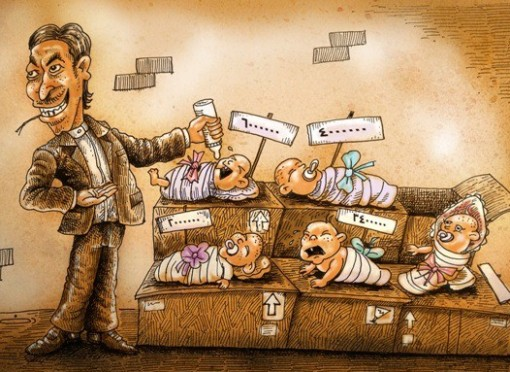 تعیین مجازات خرید و فروش کودکان در مجلس