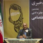 پایان جایزه «پروین اعتصامی» در حسینیه جماران