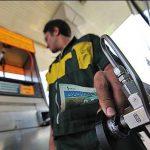 دو نرخی کردن و افزایش قیمت بنزین به هیچ وجه صحت ندارد