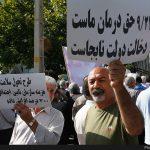تجمع اعتراضی کارگران به دستاندازی به منابع تامین اجتماعی در تهران