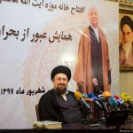 سید حسن خمینی:اگر اشتباه کردیم عذرخواهی کنیم / با هیچ مفسدی عقد اخوت نبندید/آقای هاشمی به مردم باور داشت