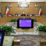 موافقت با افزایش میزان تسهیلات بانکی برای جبران خسارات ناشی از زلزله کرمانشاه و کرمان در سال ۹۶