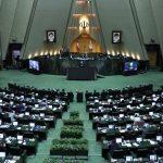 مجلس از پاسخ های روحانی به ۴ سوال قانع نشد