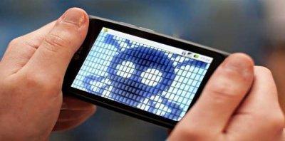 جدیدترین جاسوس گوشی های هوشمند