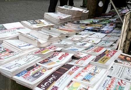 تصویب موادی از لایحه مطبوعات و خبرگزاری ها توسط هیئت دولت