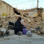 آخرین اخبار زلزله ۵٫۹ ریشتری در کرمانشاه/ ۲۴۱ مصدوم و دو فوتی/ ریزش ۶ کوه بر اثر زلزله