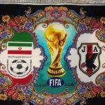 اهدای فرش از سوی رئیس فدراسیون فوتبال ایران به همتای ژاپنی + عکس