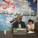 شهردار تبریز: موظف به ارائه خدمات به نابینایان نیستیم/گلایه از صداوسیمای استان در خصوص عدم پوشش برنامه جامعه نابینایان