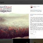 امام جمعه جلفا:قره باغ آزاد خواهد شد/ مقاومت عاشورائی راه آزادی قره باغ است