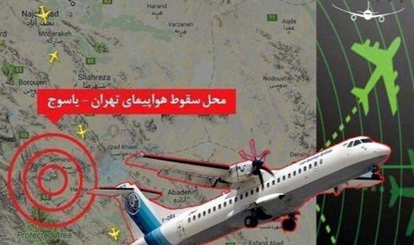 ناگفتههای سقوط هواپیمای تهران- یاسوج
