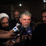 توضیحات وزیر ارشاد درباره دستگیری سلطان کاغذ / ممکن است تخلفات دیگر را هم پیدا کنیم