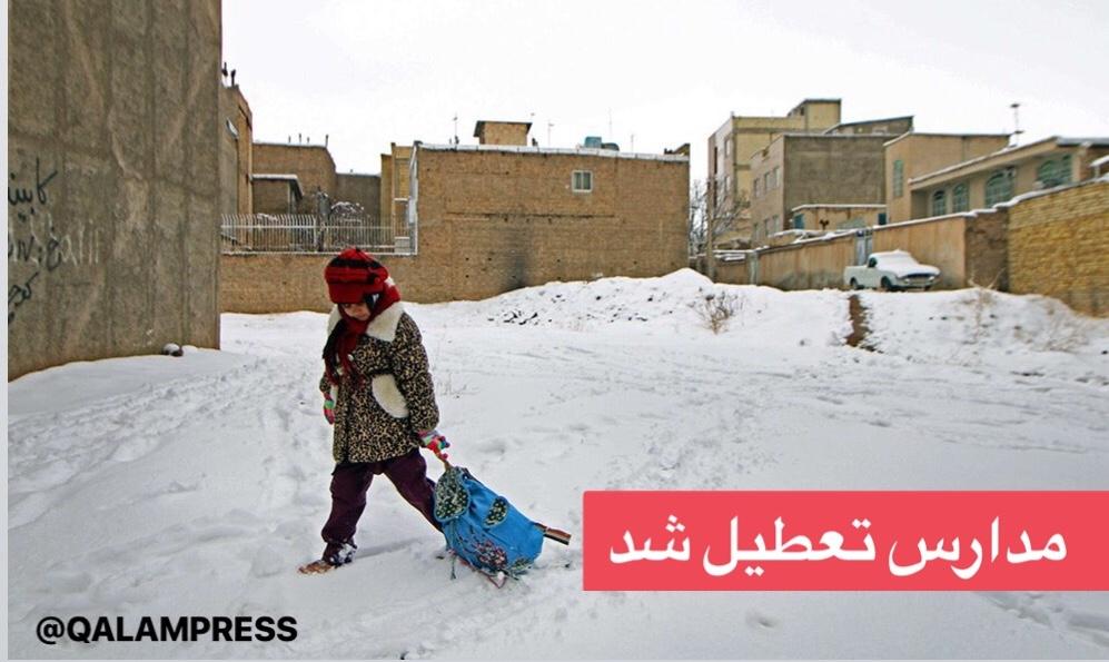 برف و یخبندان مدارس برخی نقاط آذربایجان شرقی را تعطیل کرد